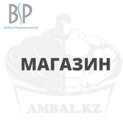 ambal-shop1